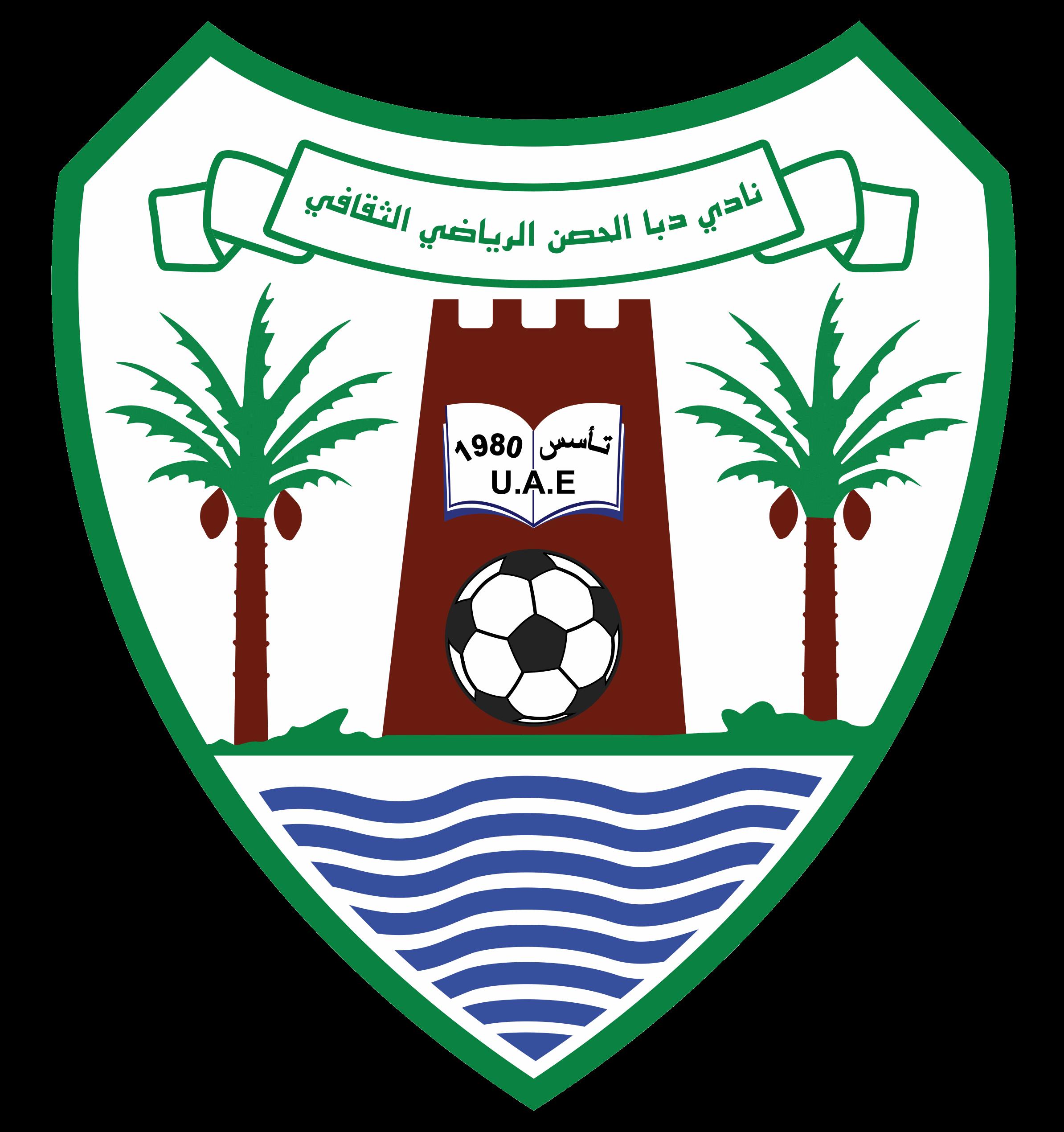 شعار نادي دبا الحصن